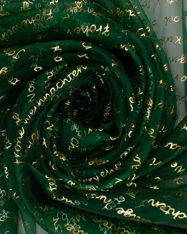 Organza Merry Christmas Green - Tissushop