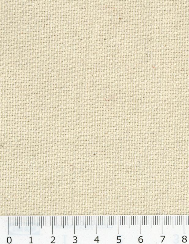 Natté de coton grande largeur Décrué - Tissushop